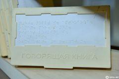ROM_8209